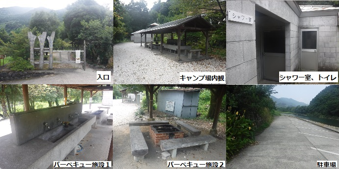 前川キャンプ場