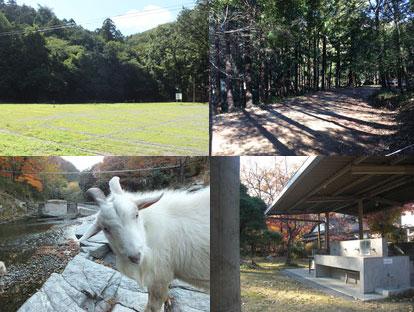 嵐山渓谷月川荘