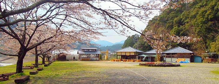 渡瀬緑の広場